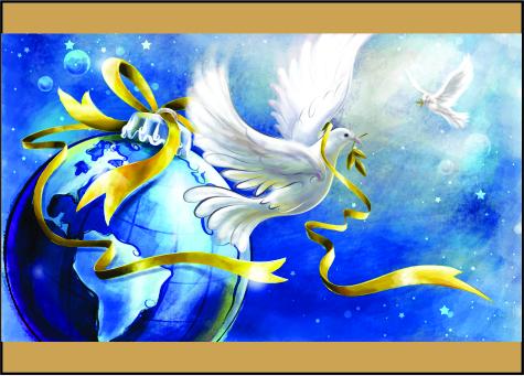 Cartão de Natal - Modelo 05